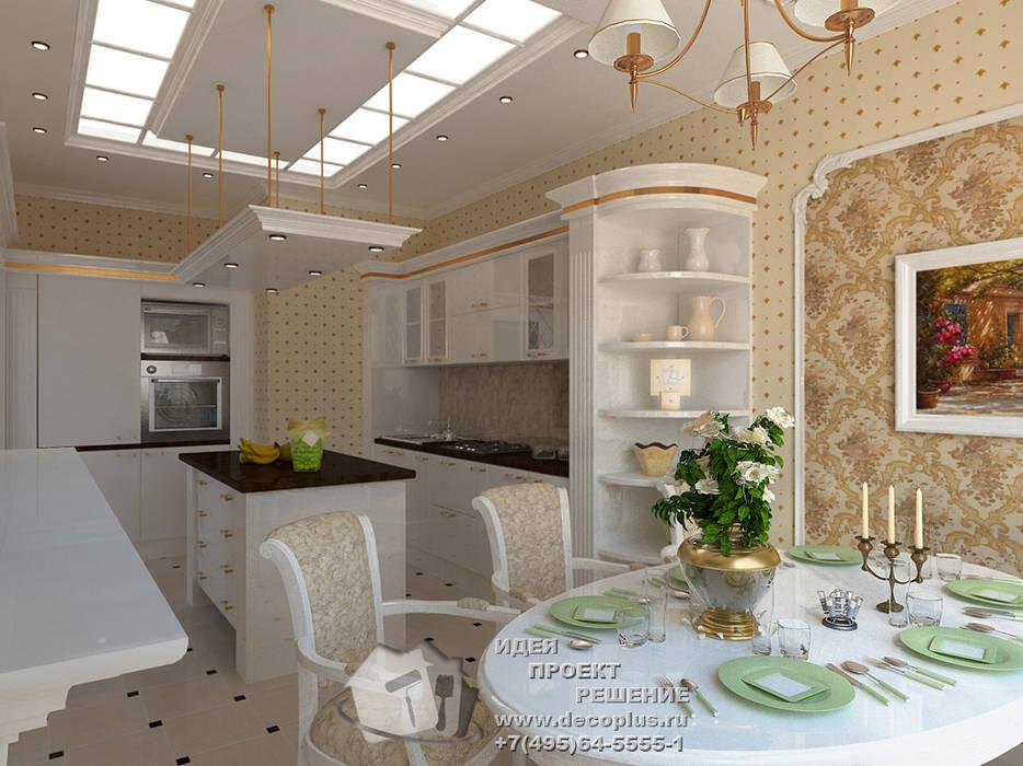 Фото интерьера кухни-столовой в античном стиле: Кухни в . Автор – Бюро домашних интерьеров, Классический