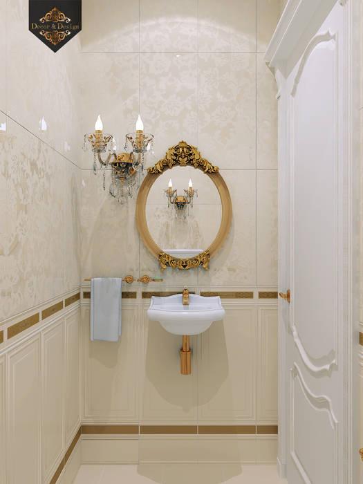 Золотая классика / трехкомнатная квартира в Казани по ул. Муштари: Ванные комнаты в . Автор – Decor&Design, Классический
