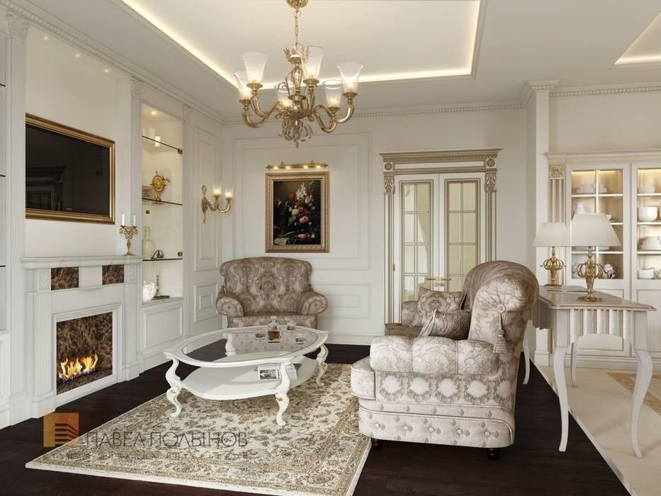Living room by Студия Павла Полынова