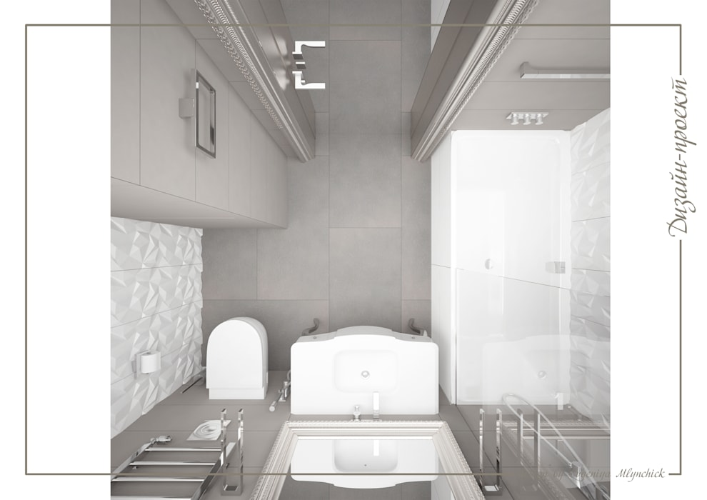 Мегаполис Ванная комната в эклектичном стиле от mlynchyk interiors Эклектичный