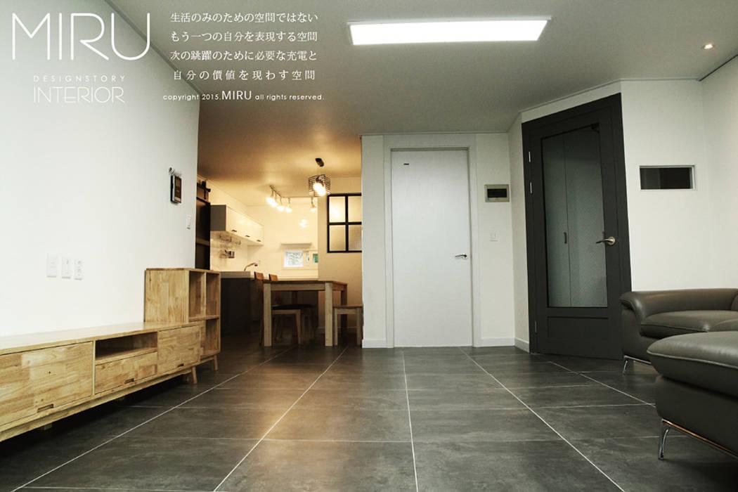 미루디자인 Salon moderne