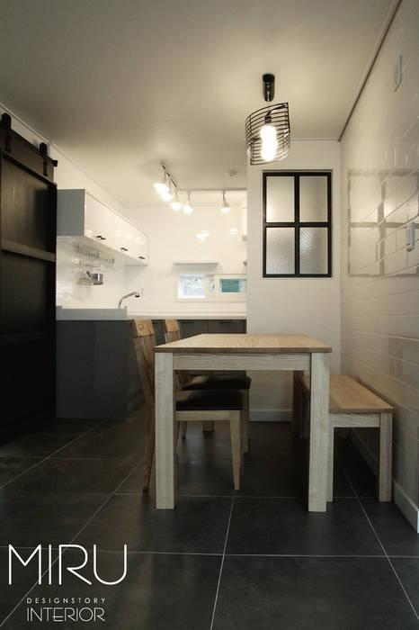 트랜디한 아파트 인테리어(주방) 모던스타일 주방 by 미루디자인 모던