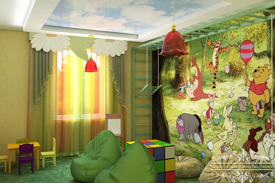 Nowoczesny pokój dziecięcy od Дизайн студия Жанны Ращупкиной Nowoczesny