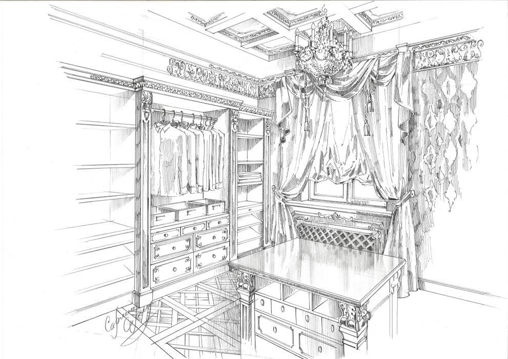Vestidores de estilo clásico de Архитектурно-дизайнерская компания Сергея Саргина Clásico