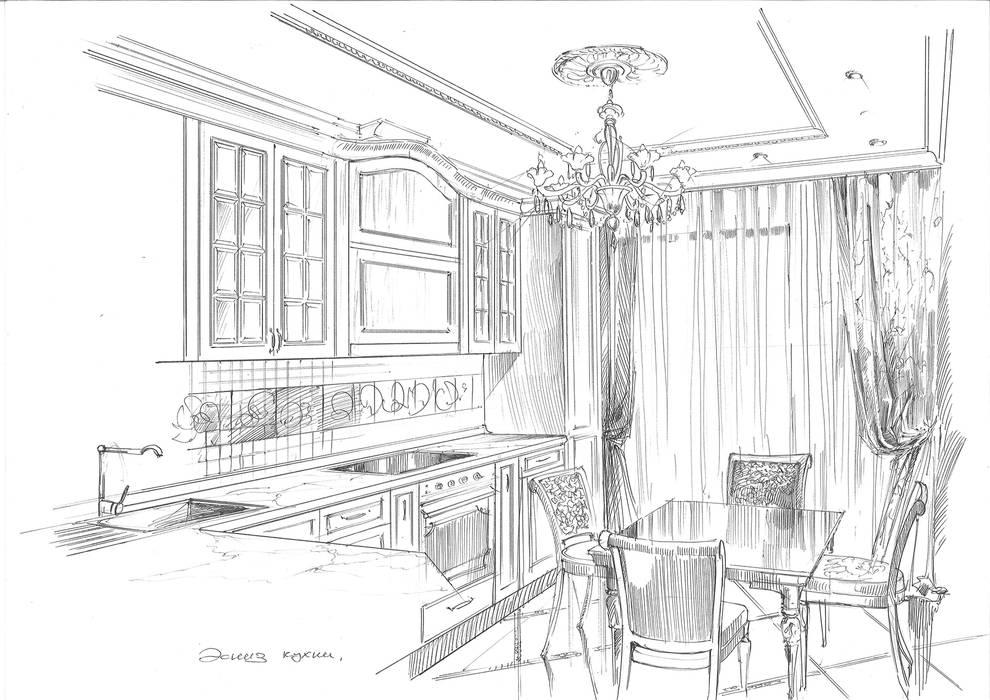 Квартира в ЖК «Сколково». Кухня в классическом стиле от Архитектурно-дизайнерская компания Сергея Саргина Классический