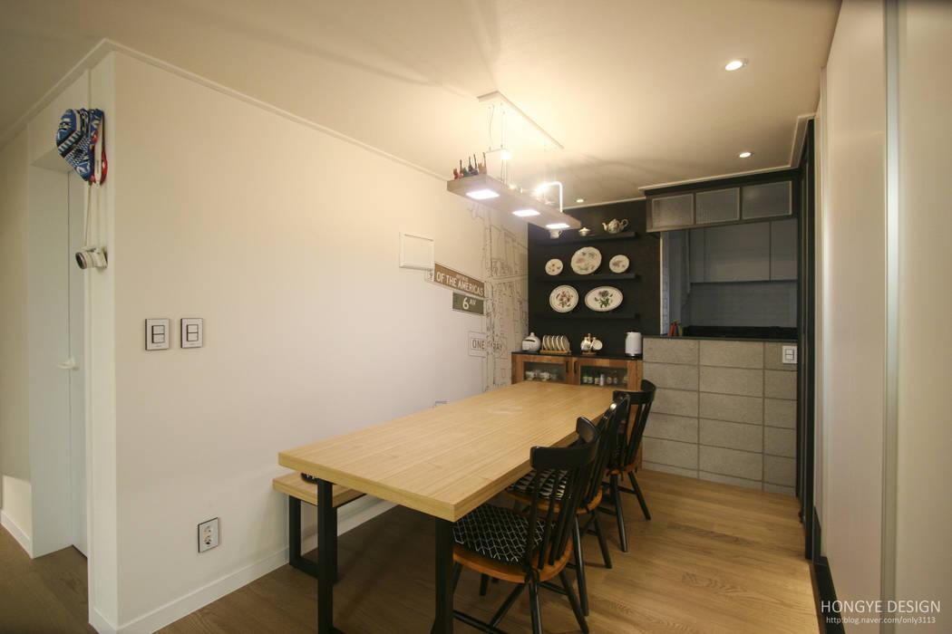 Ruang Makan Modern Oleh 홍예디자인 Modern