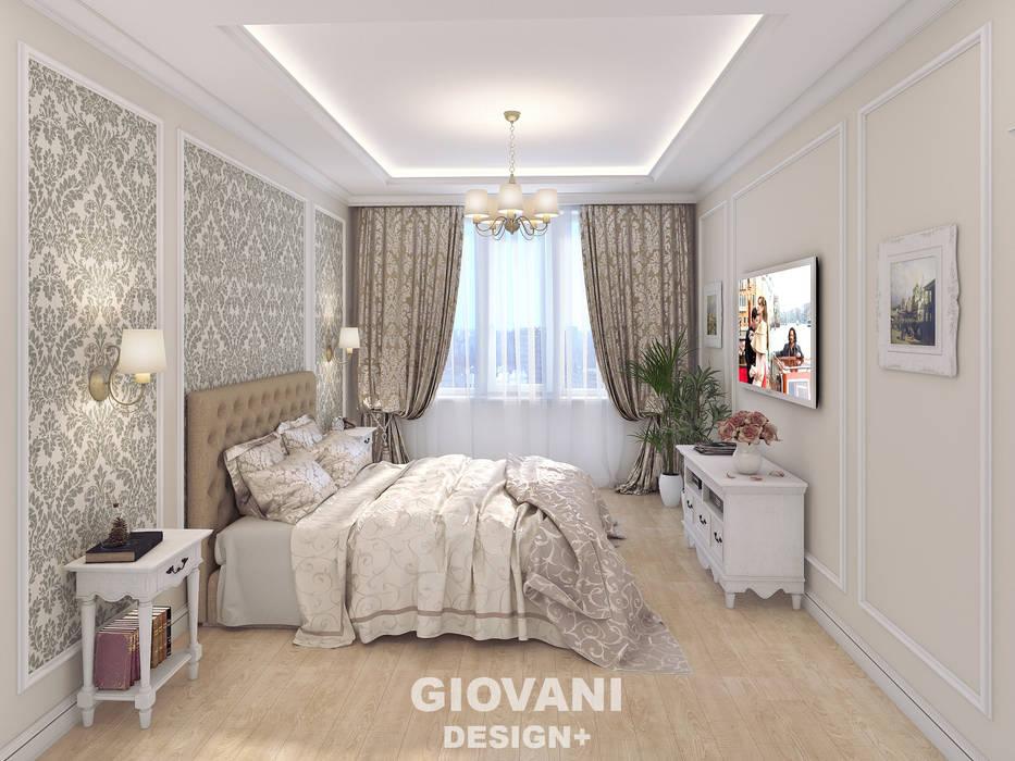 Camere Da Letto Giovani : Camera da letto in stile di giovani design studio homify