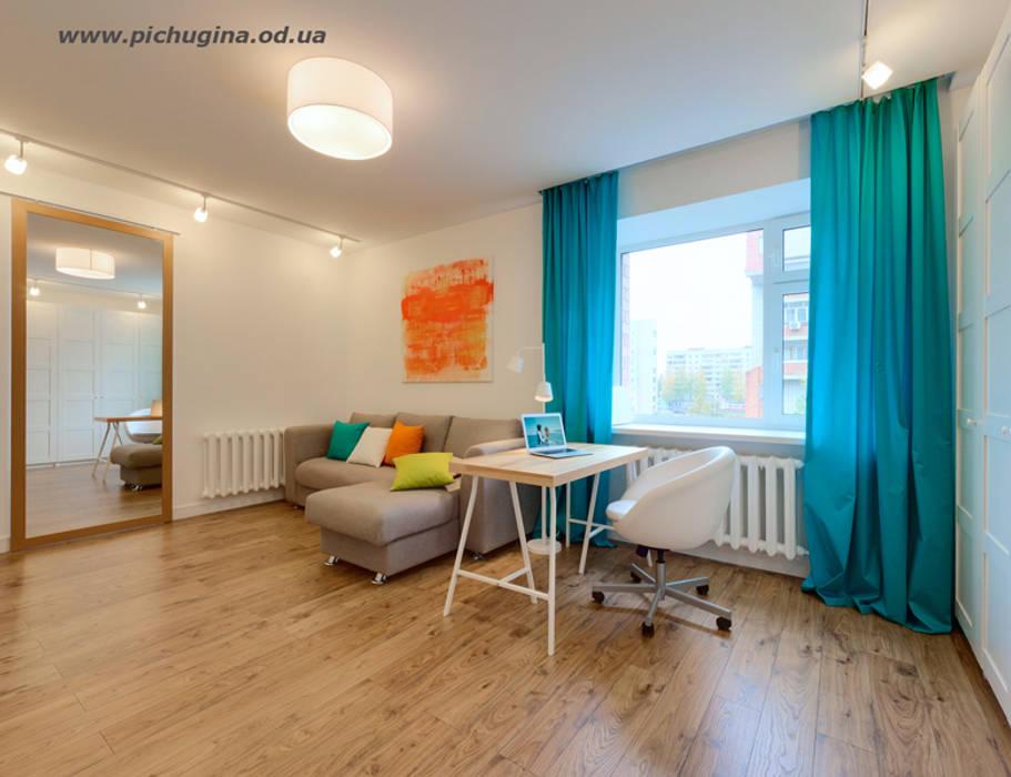 Ruang Studi/Kantor Gaya Skandinavia Oleh Tatyana Pichugina Design Skandinavia