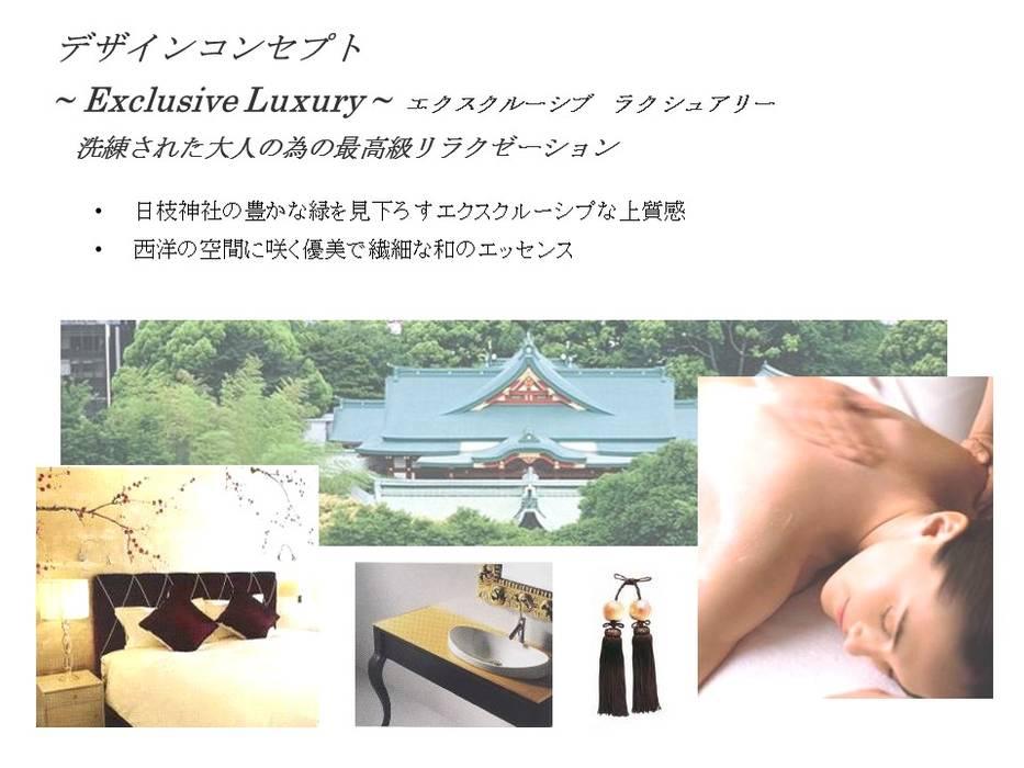 eclectic  by 澤山乃莉子 DESIGN & ASSOCIATES LTD., Eclectic