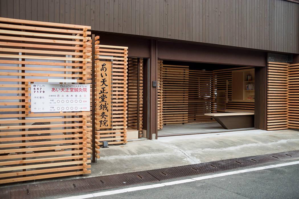あい天正堂鍼灸院: スズケン一級建築士事務所/Suzuken Architectural Design Officeが手掛けた家です。