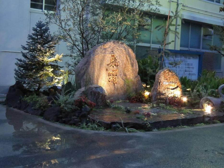 夜景(ローボルト照明でライトアップ) アーテック・にしかわ/アーテック一級建築士事務所 アジア風学校 花崗岩 ブラウン