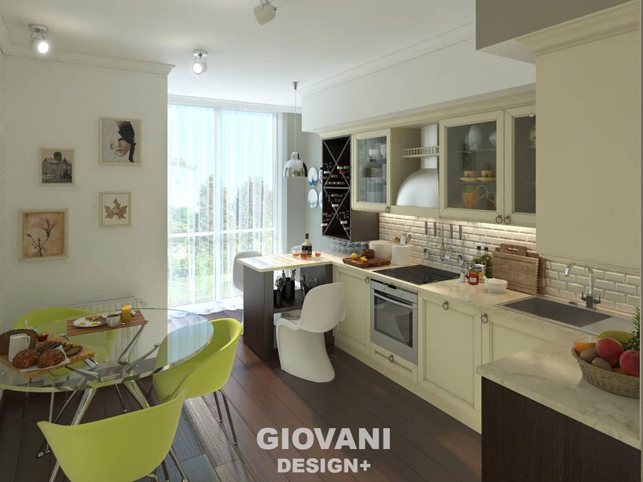 Звездный городок Кухня в скандинавском стиле от Giovani Design Studio Скандинавский
