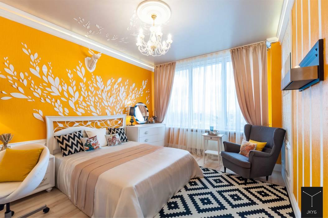 Желтый листопад Спальня в эклектичном стиле от Yucubedesign Эклектичный