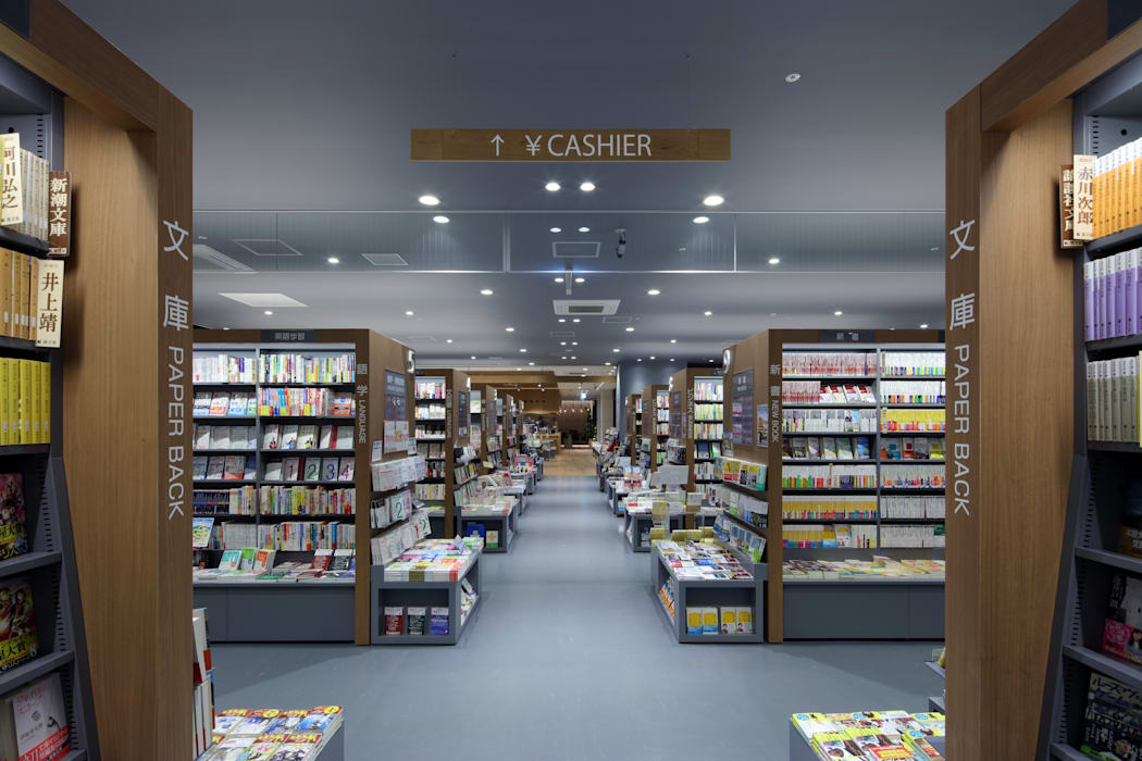Books&Cafe @広島駅新幹線口: 株式会社CAPDが手掛けた商業空間です。