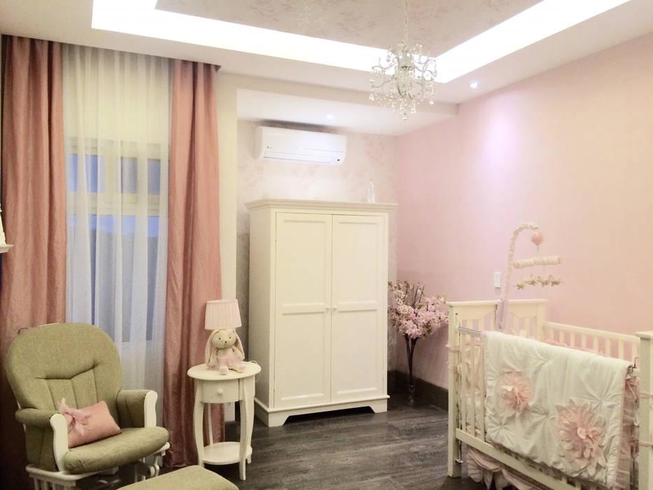 Decoración de Habitación para el Bebé de Home Boutique Minimalista