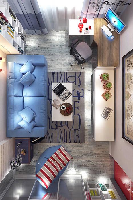 Endüstriyel Oturma Odası Your royal design Endüstriyel