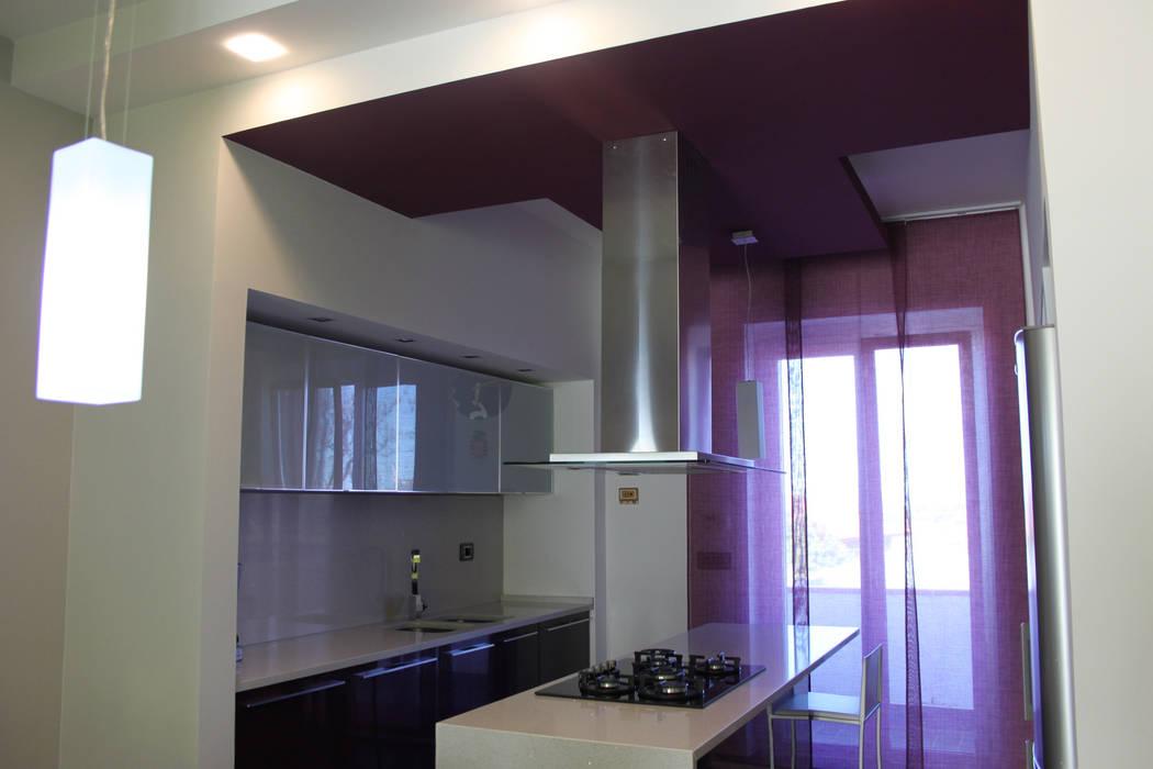Officina design Modern kitchen Purple/Violet