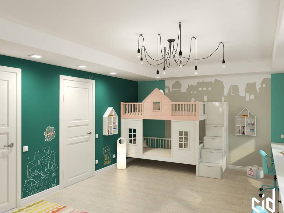 Chambre d'enfant de style  par Center of interior design
