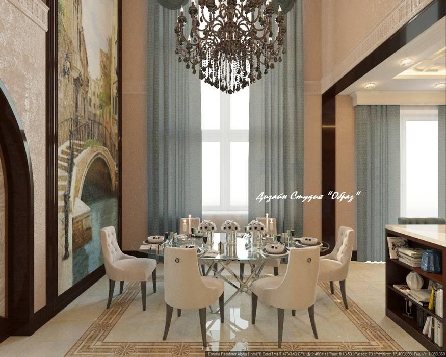 Dining room by Дизайн Студия 'Образ',
