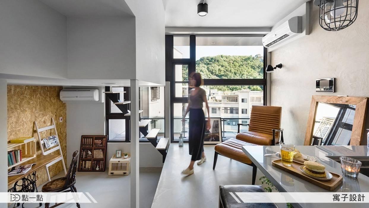 寓子空間設計 根據 homify 工業風