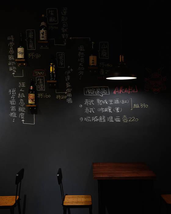 飲。癮:  餐廳 by 大荷室內裝修設計工程有限公司