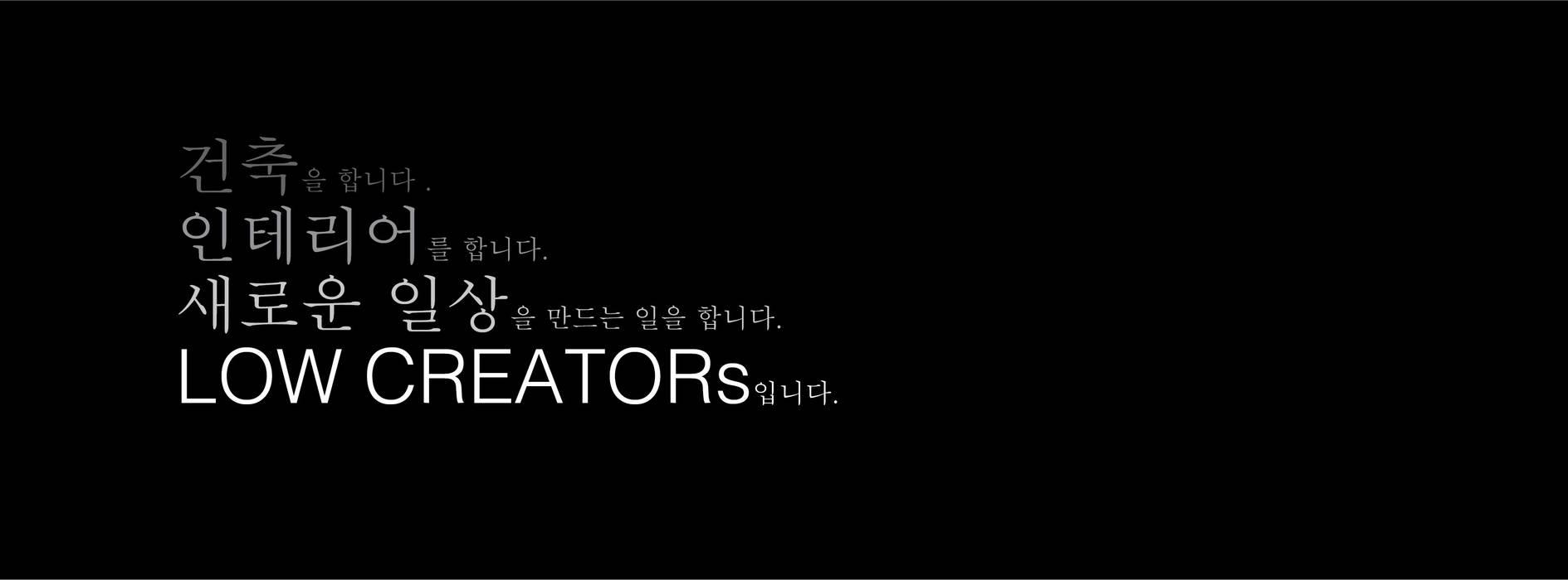 od LOW CREATORs