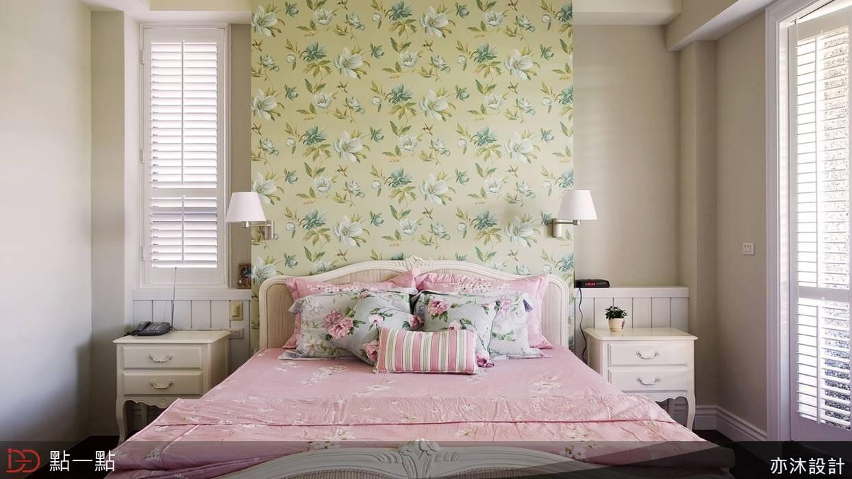 亦沐空間設計:  臥室 by iDiD點一點設計