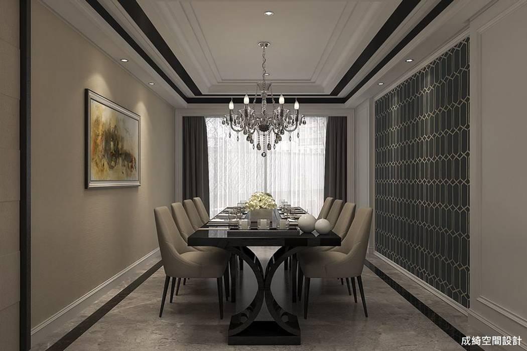 成綺空間設計 Classic style dining room