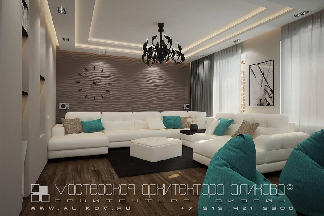 Living room by Мастерская архитектора Аликова,