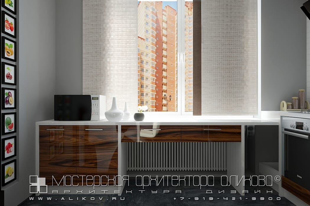 Modern study/office by Мастерская архитектора Аликова Modern