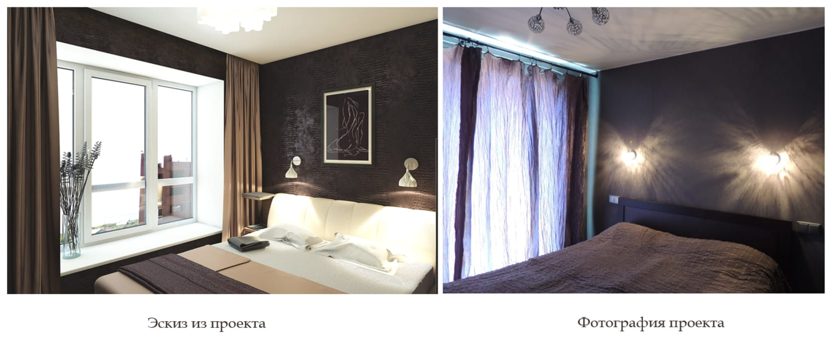 Студия 'Облако-Дизайн' Ausgefallene Schlafzimmer