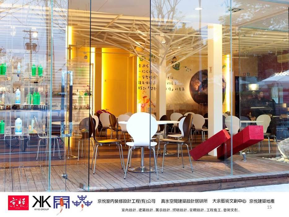 京悅設計-逗點咖啡館(逗點青少年公益商店):  辦公室&店面 by 京悅室內裝修設計工程(有)公司|真水空間建築設計居研所