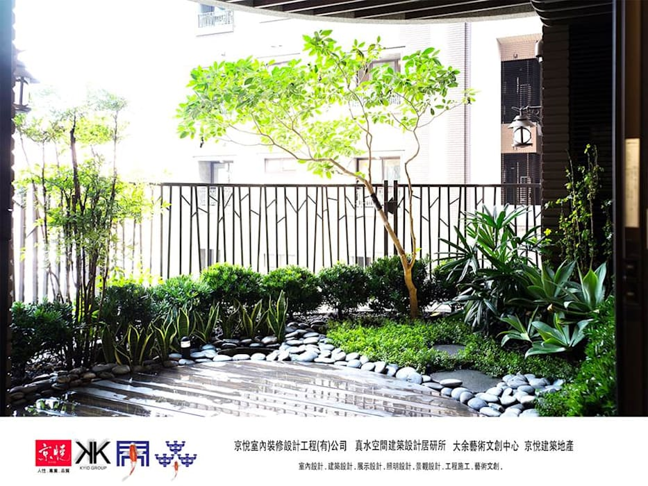 京悅設計 - 誠臻邸豪宅會所 根據 京悅室內裝修設計工程(有)公司 真水空間建築設計居研所 古典風