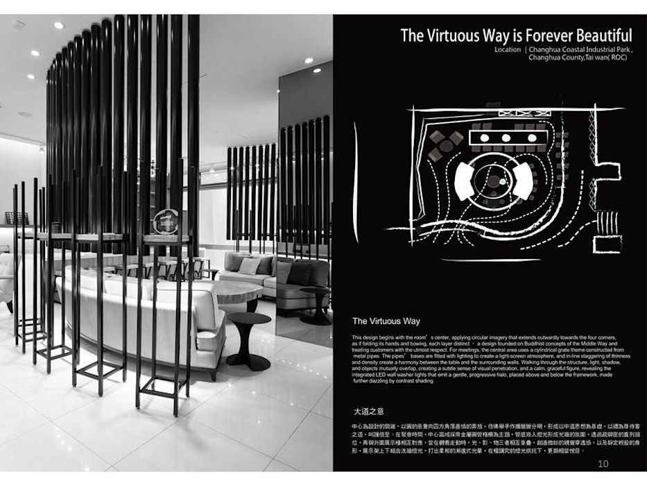 大道恆美 The Virtuous Way is Forever Beautifu l- 京悅設計 京悅室內裝修設計工程(有)公司|真水空間建築設計居研所 辦公大樓 金屬 Black