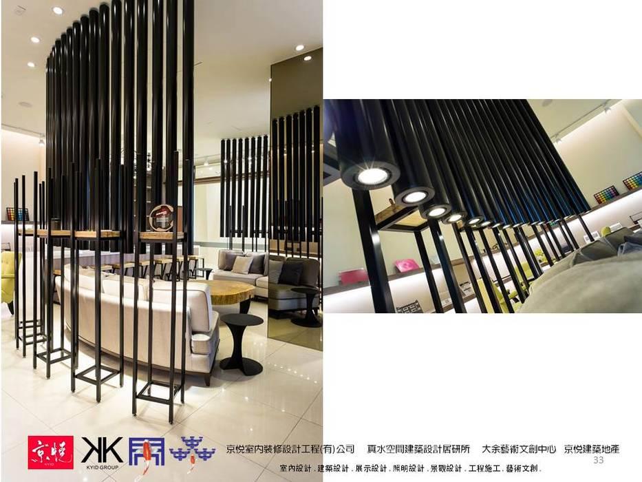 大道恆美 The Virtuous Way is Forever Beautifu l- 京悅設計 根據 京悅室內裝修設計工程(有)公司|真水空間建築設計居研所 現代風 MDF