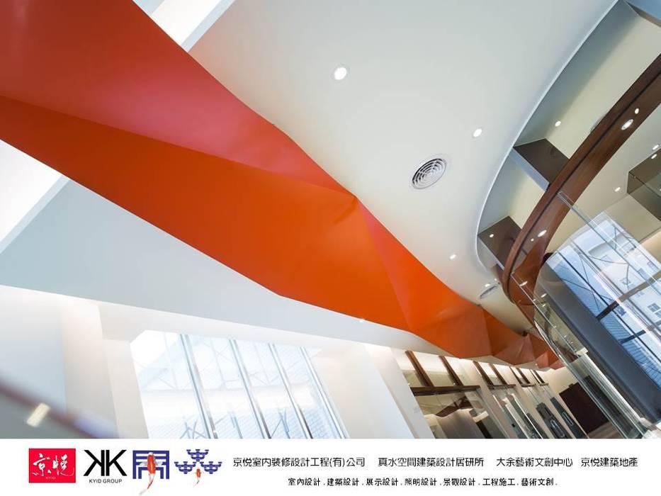 京悅設計 - 立督科技集團總部 再造  Reengineering:  展覽中心 by 京悅室內裝修設計工程(有)公司 真水空間建築設計居研所