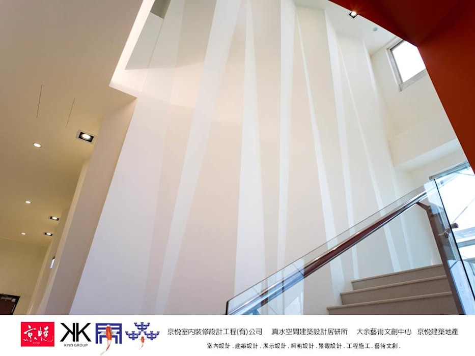 京悅設計 - 立督科技集團總部 再造 Reengineering 根據 京悅室內裝修設計工程(有)公司|真水空間建築設計居研所 簡約風 大理石