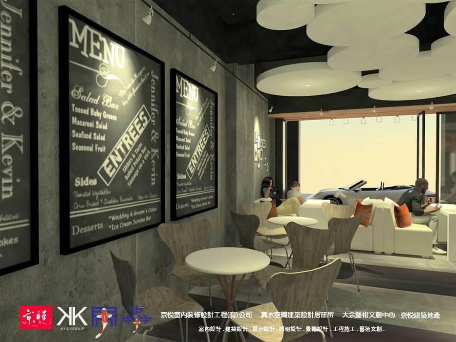 Victor  Ice cream & cafe:  餐廳 by 京悅室內裝修設計工程(有)公司|真水空間建築設計居研所