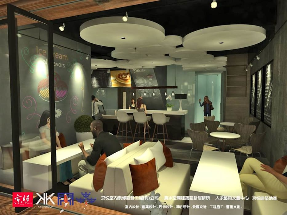 Victor  Ice cream & cafe:  酒吧&夜店 by 京悅室內裝修設計工程(有)公司|真水空間建築設計居研所