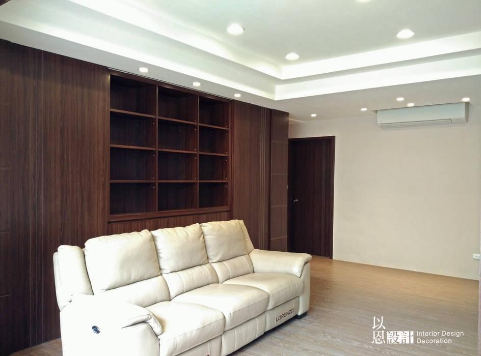 客廳 现代客厅設計點子、靈感 & 圖片 根據 以恩設計 現代風