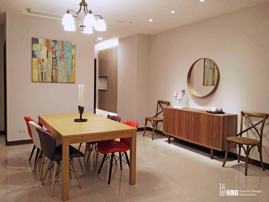 玄關及餐廳 根據 以恩設計 現代風
