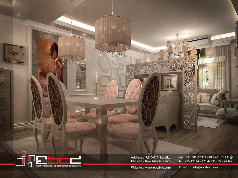 ELNASR.ST NEW MAADI :  غرفة السفرة تنفيذ المجموعة المصرية البريطانية للمقاولات والديكور والتصميم الداخلى