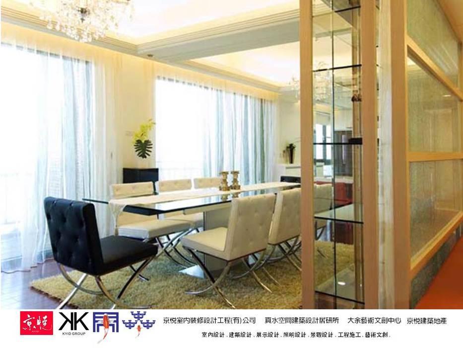 京悅設計 - 敬業麗明廖公館 根據 京悅室內裝修設計工程(有)公司|真水空間建築設計居研所 現代風