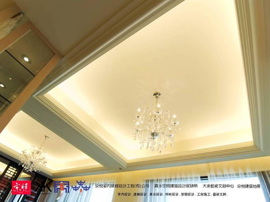 京悅設計  -  敬業麗明廖公館:  餐廳 by 京悅室內裝修設計工程(有)公司|真水空間建築設計居研所