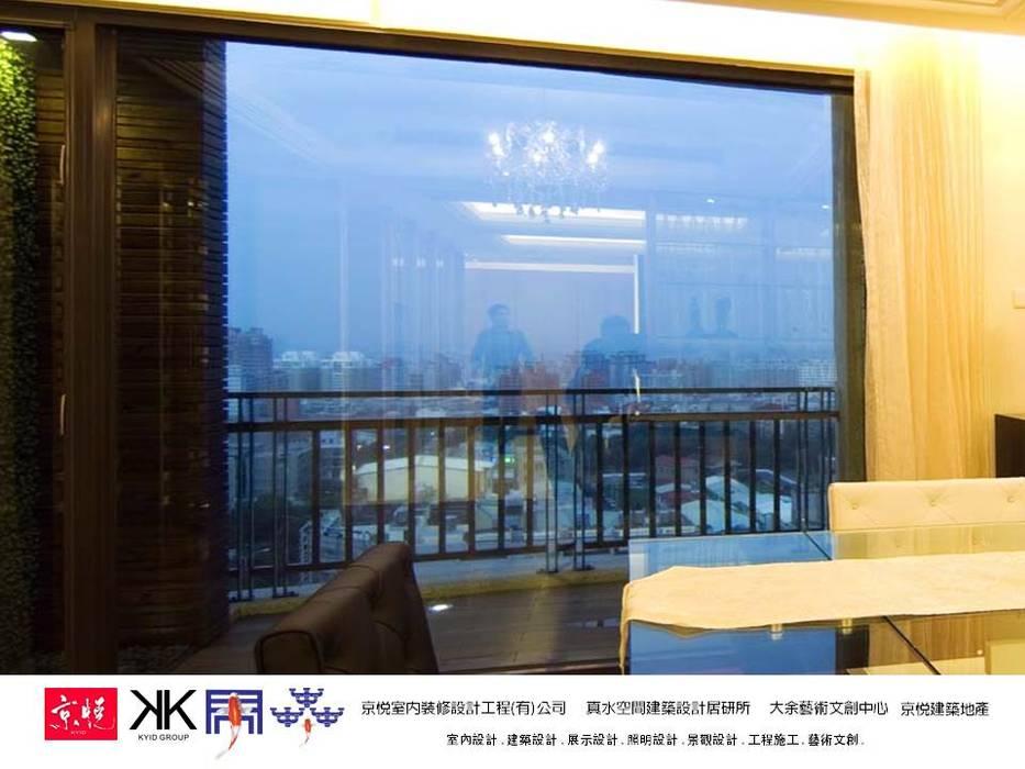 京悅設計  -  敬業麗明廖公館:  房子 by 京悅室內裝修設計工程(有)公司|真水空間建築設計居研所