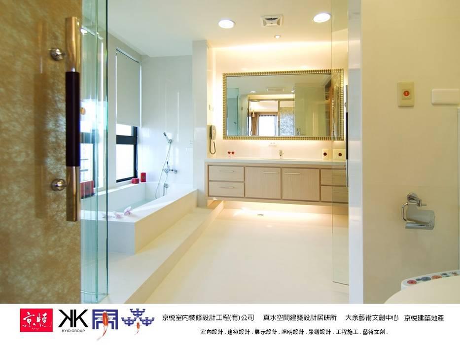 京悅設計 - 豪宅廖公館2:  浴室 by 京悅室內裝修設計工程(有)公司|真水空間建築設計居研所