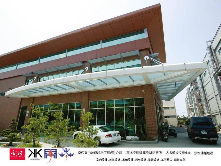 京悅設計 - 成霖集團企業總部Globe UNION Industrial Corp.第一集:  辦公大樓 by 京悅室內裝修設計工程(有)公司|真水空間建築設計居研所, 簡約風