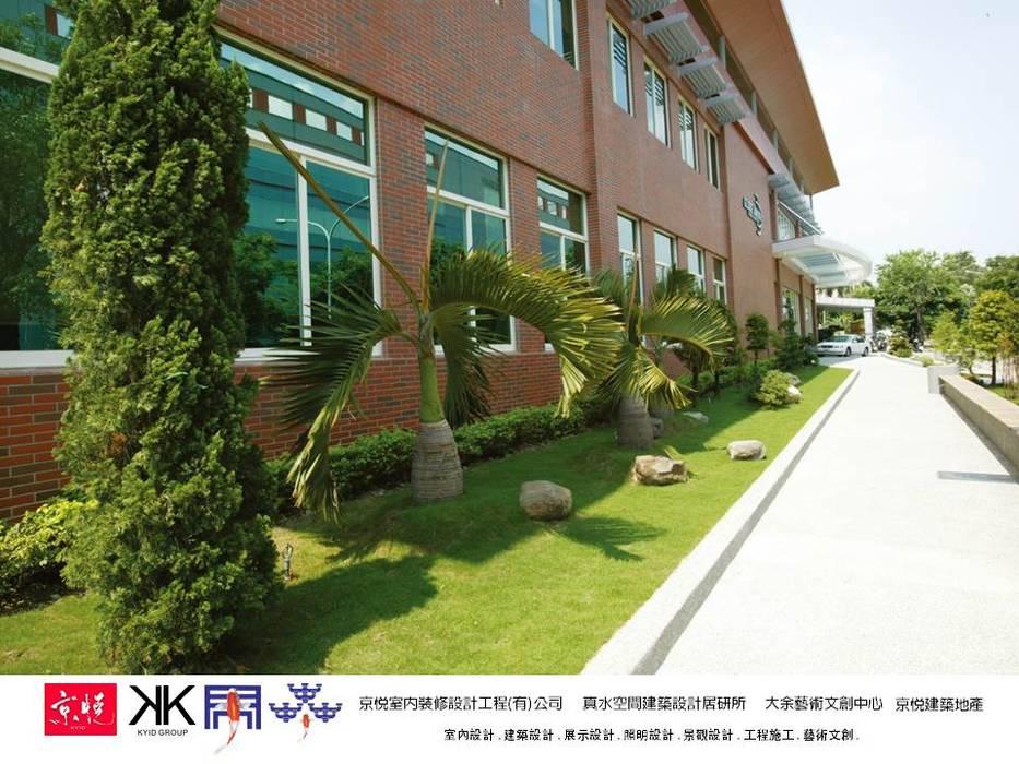 京悅設計 - 成霖集團企業總部Globe UNION Industrial Corp.第一集:  會議中心 by 京悅室內裝修設計工程(有)公司|真水空間建築設計居研所, 簡約風