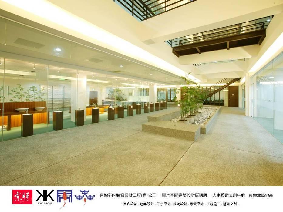 京悅設計 - 成霖集團企業總部Globe UNION Industrial Corp.第一集:  會議中心 by 京悅室內裝修設計工程(有)公司|真水空間建築設計居研所