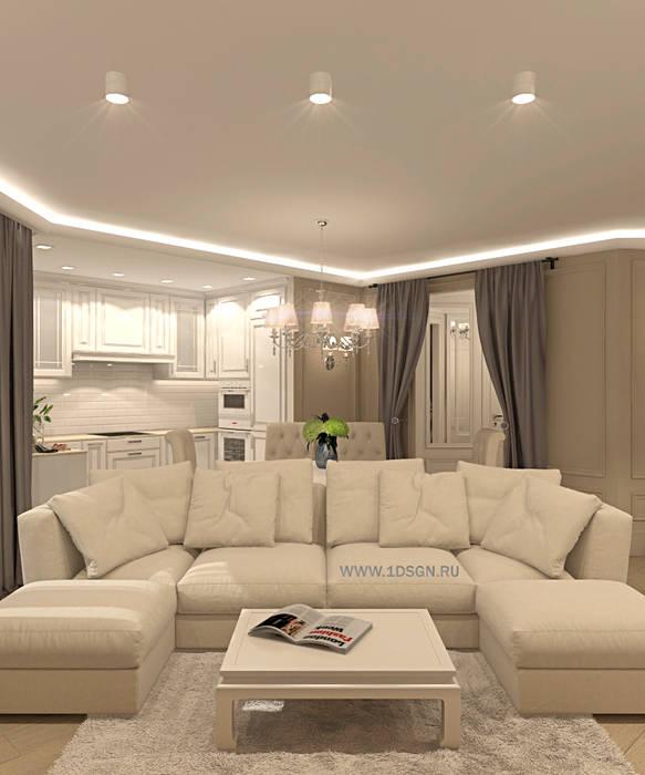 Дизайн проект гостиной г. Санкт-Петербург: Гостиная в . Автор – Дизайн студия 'Дизайнер интерьера № 1'